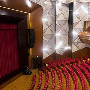 Ciputra Artpreneur Theater