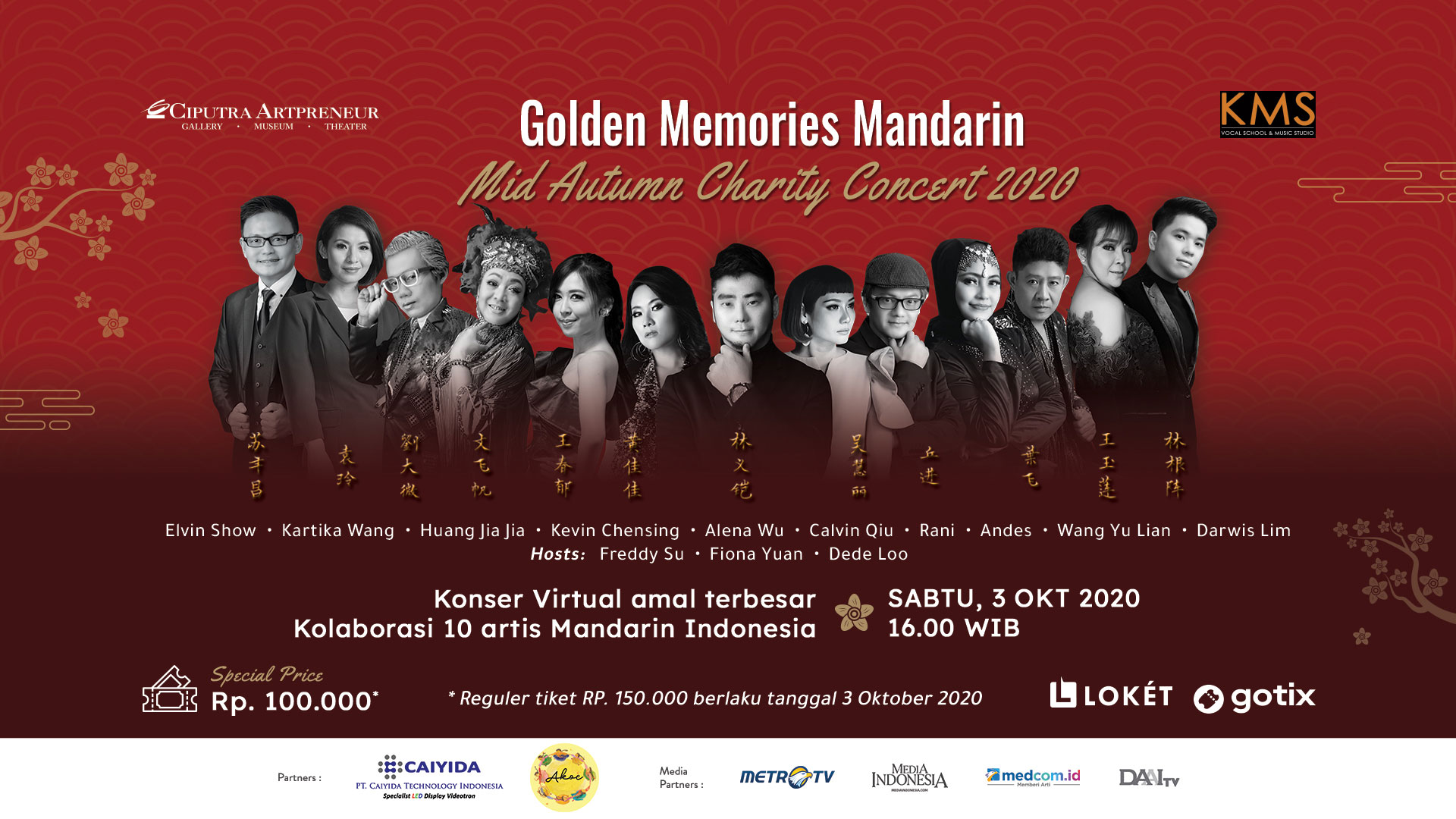 Golden Memories Mandarin