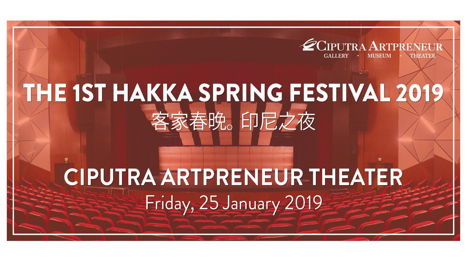 The 1st Hakka Spring Festival 2019
