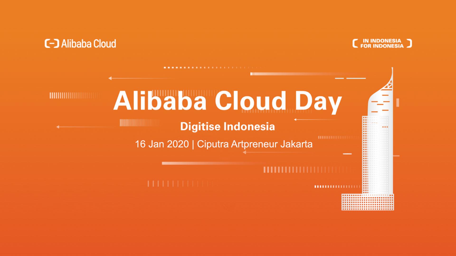Alibaba Cloud Day